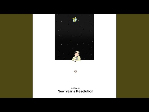 คอร์ดเพลง New Year's Resolution Morvasu