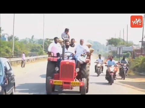 Kodali Nani Tractor