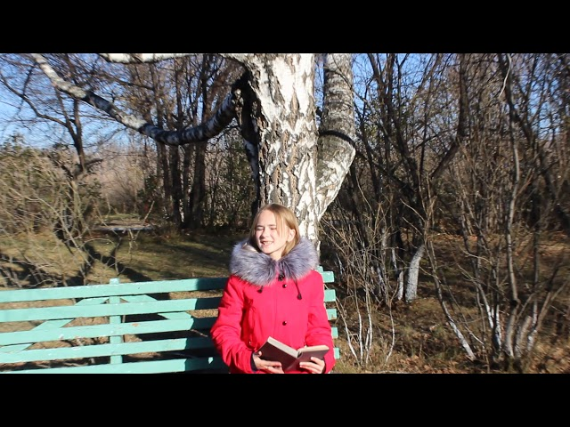 Изображение предпросмотра прочтения – КсенияБалухтина читает произведение «Стихотворение в прое. Два богача.» И.С.Тургенева