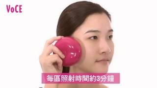 【保養】VOCE居家光療蘋果機的使用方法