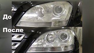 Mercedes 350 W164 tekislash headlights ML, birlik o'rnatish linzalari 5r Hella