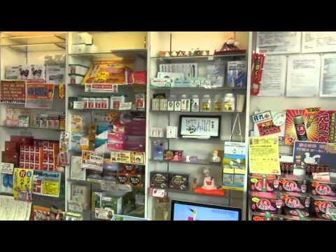 Drugstore or Pharmacy: in Japan