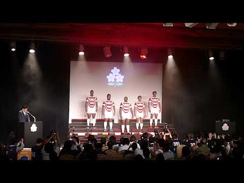 New Jerseys For Japan's National Rugby Team [RAW VIDEO]