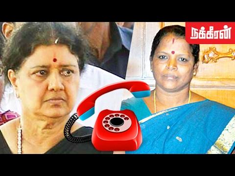 எங்களுக்கு  துரோகம் பண்ணாதிங்க.? ADMK MLA Valarmathi Phone Talk Leaked | Sasikala Vs OPS