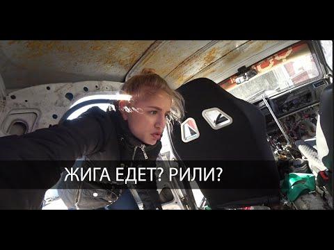 КРЫМСКАЯ ДРИФТЕРША СНОВА НА КОНЕ)) Новый  дрифт проект, на этот раз: ВАЗ 2107