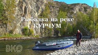 Рыбалка с отцом на горной реке Живем на острове ловим и готовим хариус Восточный Казахстан Курчум