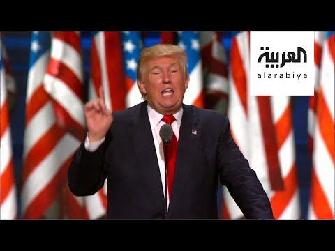ترمب يهدد حاكم كورلينا بنقل مؤتمر الحزب الجمهوري لمدينة أخرى  - نشر قبل 9 ساعة