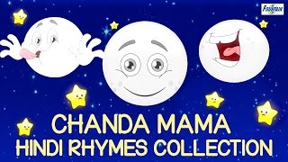 New Hindi Rhymes For Children 2016 - Chanda Mama | Hindi Balgeet | Kids Songs