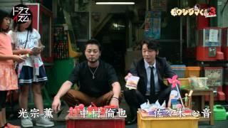 2016年7月、MBS・TBSにて深夜放送スタート http://ymkn-ushijima-movie....
