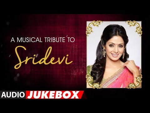 A Musical Tribute to Sridevi (Audio) Jukebox | First Female Superstar