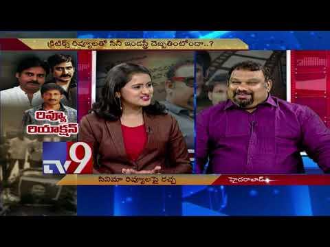 Kathi Mahesh Vs Ravi Teja Fans - TV9