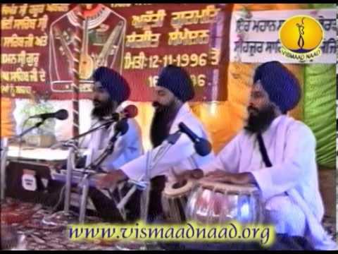 Raag Tukhari - Bhai Gurdev Singh Australia : Adutti Gurmat Sangeet Samellan 1996