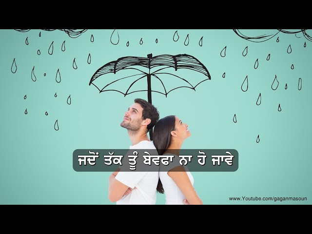 Best Romantic Love Status For Whatsapp In Punjabi Message For Him