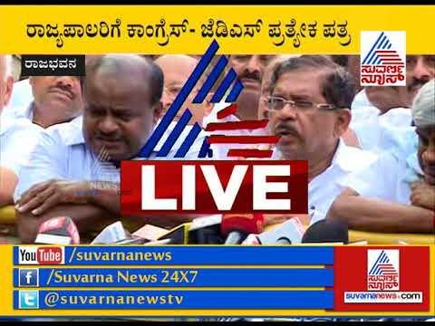CM Race LIVE: Congress, JDS At Raj Bhavan; All Eyes On Governor