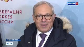 Владислав Третьяк поможет развивать дворовый хоккей в Новосибирской области