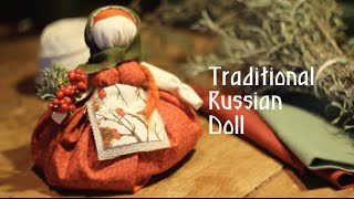 How to make Russian traditional doll // Славянская кукла-оберег