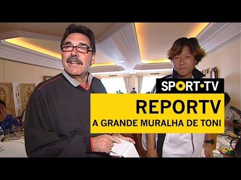 REPORTV - A grande muralha de Toni | SPORT TV