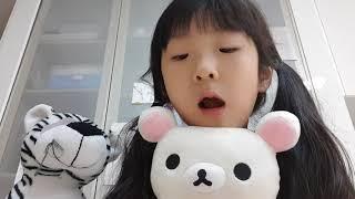 생활동화 묘미는 까닭쟁이^^