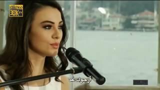 Tuvana Turkay اجمل اغنية تركية #قدر مترجمة