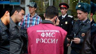 Москвадагы рейд учурунда миграция мыйзамын бузууга шектелген кыргызстандык 44 жаран кармалды