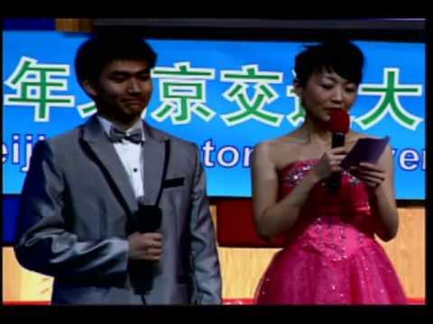 Beijing Jiaotong University Student Performance