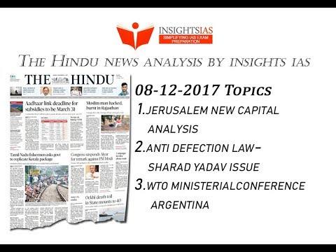 08th December 2017 The Hindu News Analysis