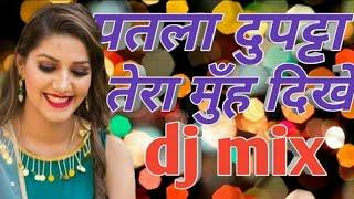 Dj Patla Dupatta sarkaya Na Karo Haryana song