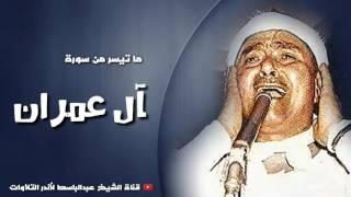 تلاوة إعجازية !! تقشعر لها الأبدان    للشيخ مصطفى إسماعيل رحمه الله    جودة عالية HD