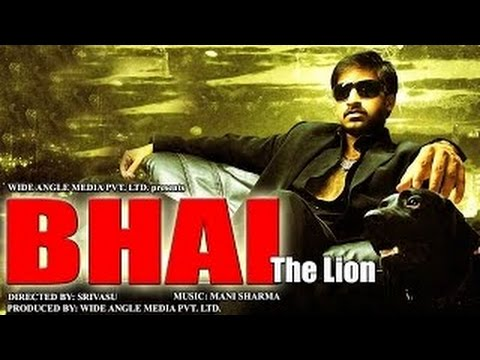 Hindi Action Movies 2015 Full Movie - Bhai The Lion | Gopichand, Anushka | Dubbed Movies 2015 - HD