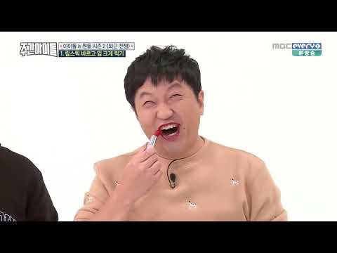 ENGSUB Weekly Idol EP276   Idol Is The Best, BTOB
