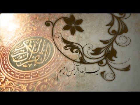 Maher Zain - Ramadan (Arabic) Non Official Video