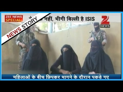 Iraq : Coward 'ISIS terrorists' escaping in Burka for saving their lives