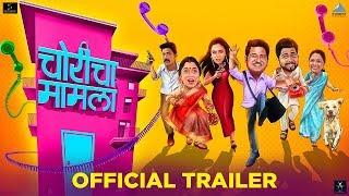 Choricha Mamla Official Trailer | Marathi Movie | Jitendra Joshi, Amruta Khanvilkar, Hemant Dhome Thumb
