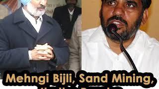 Gambar cover Deepinder Singh dhillon Congress leader sand mining Mafia