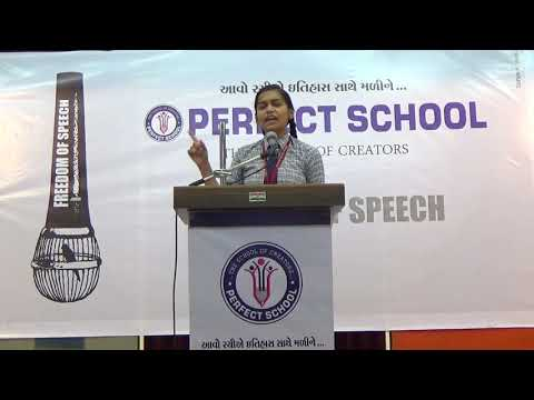PERFECT SCHOOL - FREEDOM OF SPEECH BY PRINCY