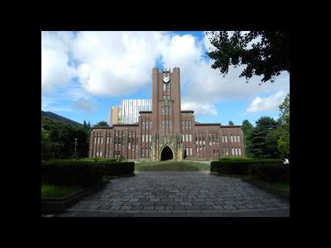 Tokyo - City Tours - University of Tokyo Hongo Campus 2016 07 31