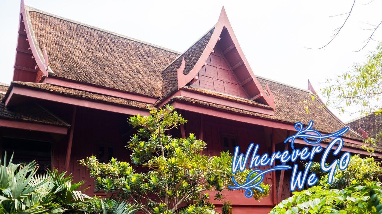 JIM THOMPSON HOUSE MUSEUM | พิพิธภัณฑ์บ้านจิม ทอมป์สัน | BANGKOK | THAILAND