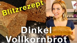 Dinkel Vollkornbrot ⎢Schnell ⎢ohne Öl ⎢keine Gehzeit ⎢LECKER!