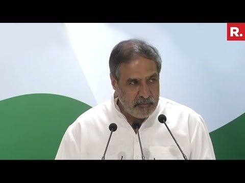Anand Sharma's Press Conference On Demonetization