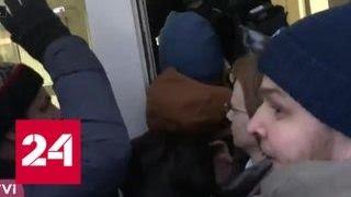 На суде над Улюкаевым журналистов ВГТРК били по почкам - Россия 24