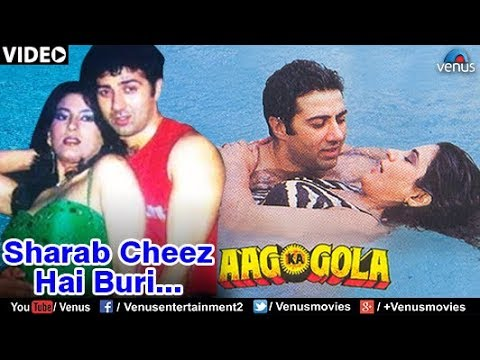 Sharab Chez Hai Buri Song Lyrics