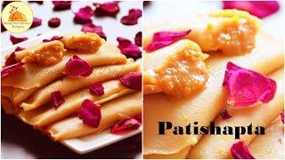 Nolen Gurer (Khoya Kheerer)Patishapta | Crepe with sweet Reduced Milk Filling with Date palm jaggery
