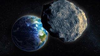 видео Астероид