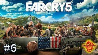 Far Cry 5 Прохождение Часть 6