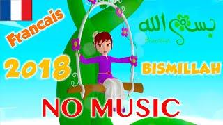 NO MUSIC - BISMILLAH - 2019 - Francais (INEDIT) Sans Shaytan
