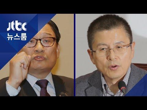 회견에 놀란 한국당…'귀한 분' 모신 황교안 리더십 타격