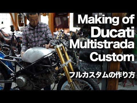 "Making of 46works DUCATI Multistrada 1000DS ""Roadster"""