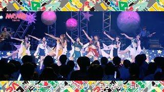 平成最後の夏、玉屋2060%作詞・作曲・編曲による2018年でんぱ組.inc流夏...