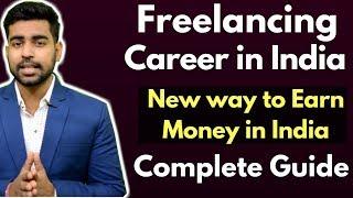 Freelancing | How to make money as Freelancer in India | Dropshipping | Upwork | Hindi | 2018