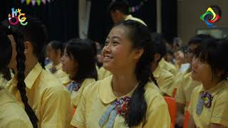 Publication Date: 2019-08-01 | Video Title: 2018-2019年度 基督教聖約教會堅樂第二小學 第三屆小